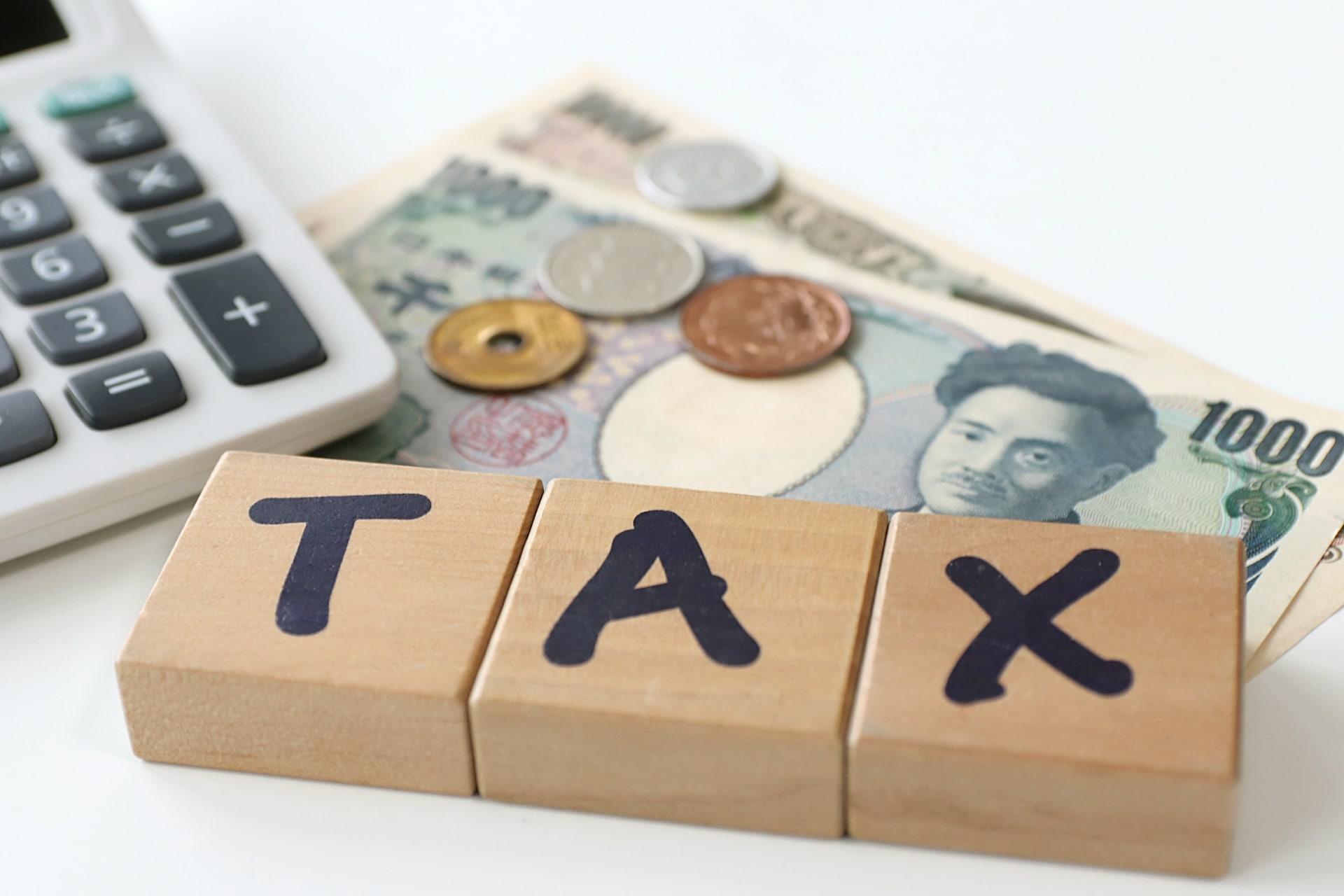 Japan tax calculators